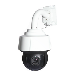 Holars 406 - 4 Megapiksel / Speed dome / PTZ (4.7-94 mm)
